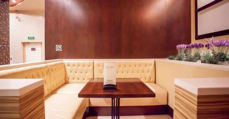 Официальное фото Отеля Кайзерхоф 4 звезды