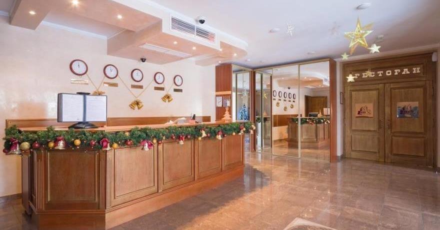Официальное фото Отеля Шери Холл 4 звезды
