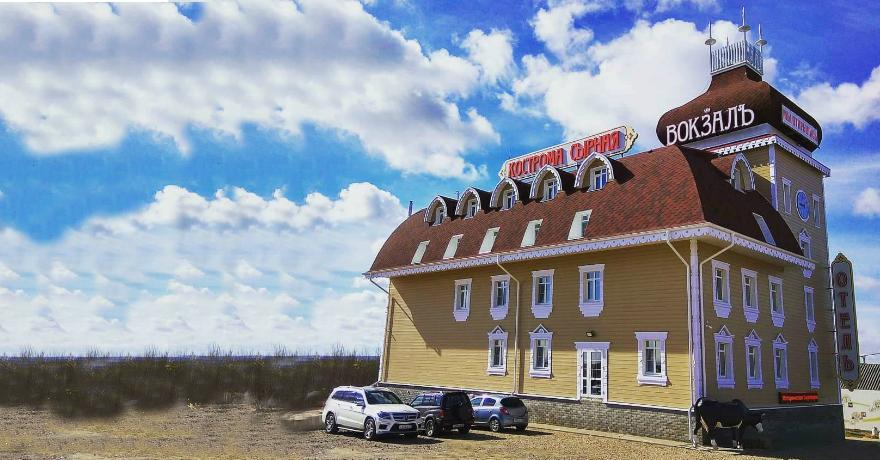 Официальное фото Туристического комплекса ВокзалЪ Кострома Сырная  звезды