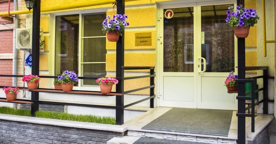 Официальное фото Отеля Серебряный Ключ  звезды