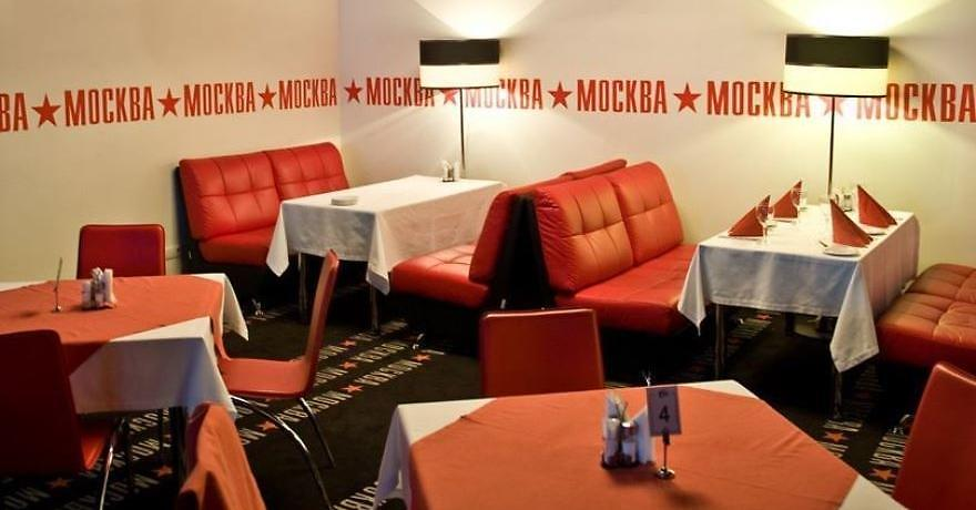 Официальное фото Гостиницы Москва 2 звезды