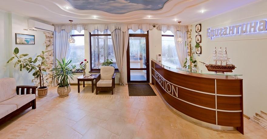Официальное фото Пансионата-гостиницы Бригантина  звезды