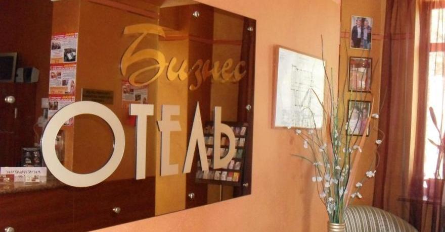 Официальное фото Гостиницы Бизнес-отель 3 звезды