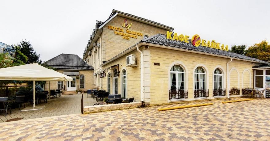 Официальное фото Отеля Мартон Пашковский 2 звезды