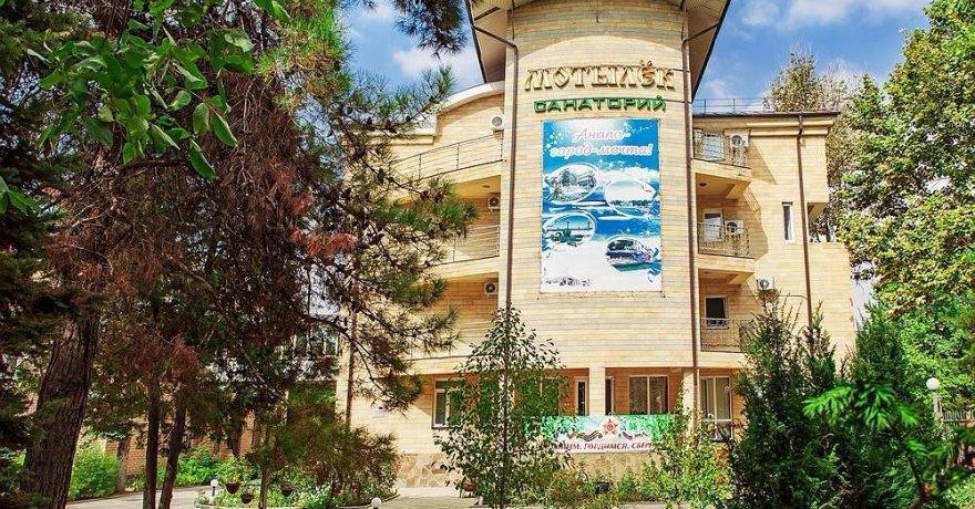 Официальное фото Санатория Мотылёк 3 звезды