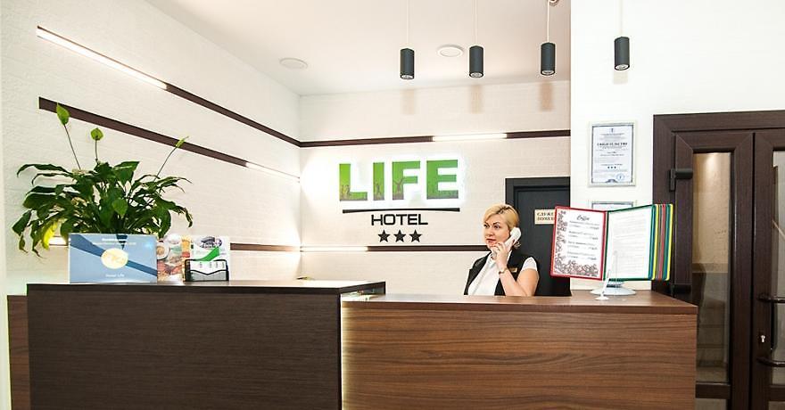Официальное фото Отеля Лайф 3 звезды
