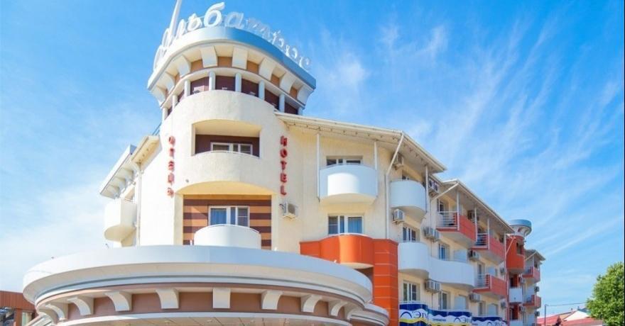 Официальное фото Гостиничного  Комплекса Альбатрос 3 звезды