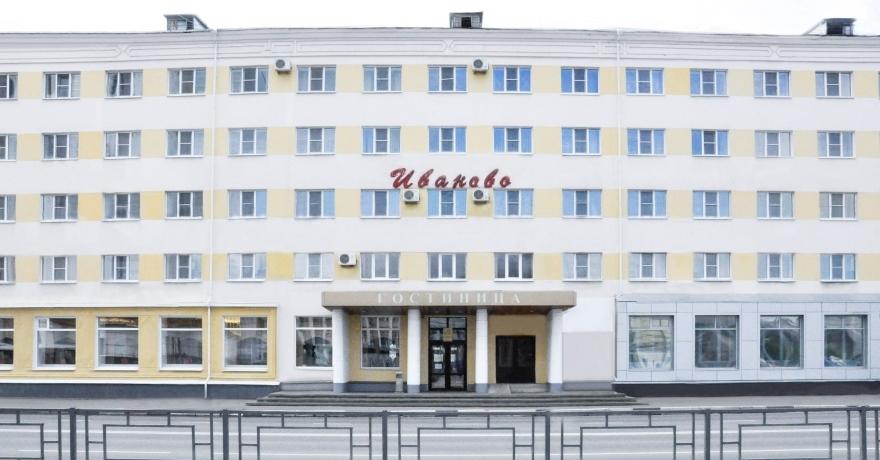 Официальное фото Гостиницы Иваново 1 звезды
