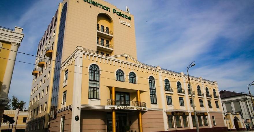 Официальное фото Гостиницы Сулейман Палас 4 звезды