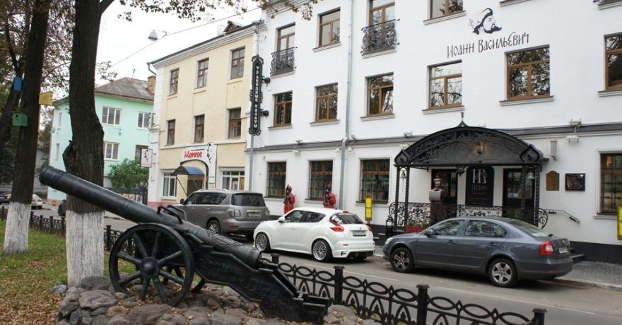 Официальное фото ГРК Иоанн Васильевич  звезды