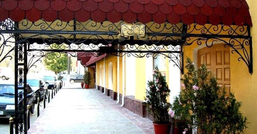 Официальное фото Гостиницы Постоялый двор Русь  звезды