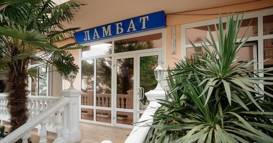 Официальное фото Отеля Ламбат  звезды