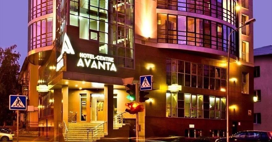 Официальное фото Гостиницы Аванта 4 звезды