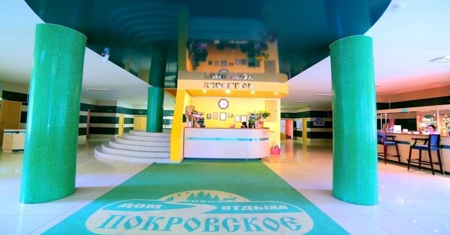 Официальное фото Дома Отдыха Покровское  звезды