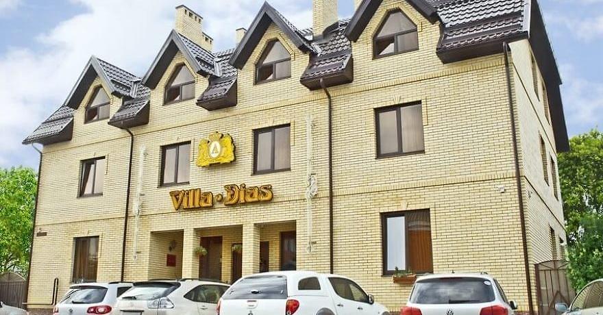 Официальное фото Отеля Вилла Диас  звезды