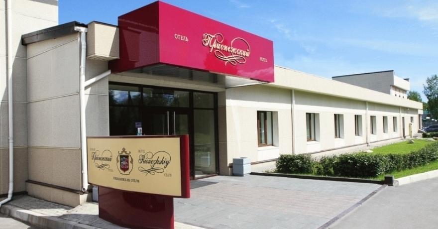 Официальное фото Клуба-Отеля Прионежский  звезды