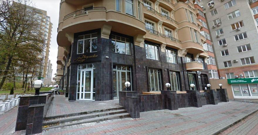 Официальное фото Бутик-Отеля Дворянское Гнездо  звезды