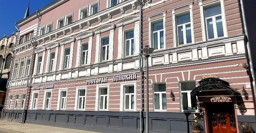 Официальное фото Отеля Пушкин 4 звезды