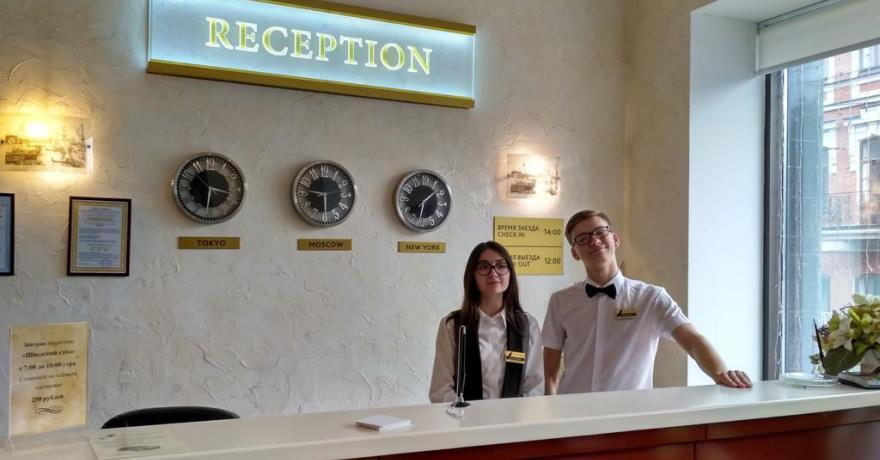 Официальное фото Отеля Максим Горький 3 звезды