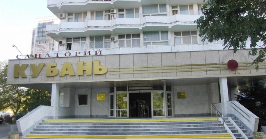 Официальное фото Санатория Кубань  звезды