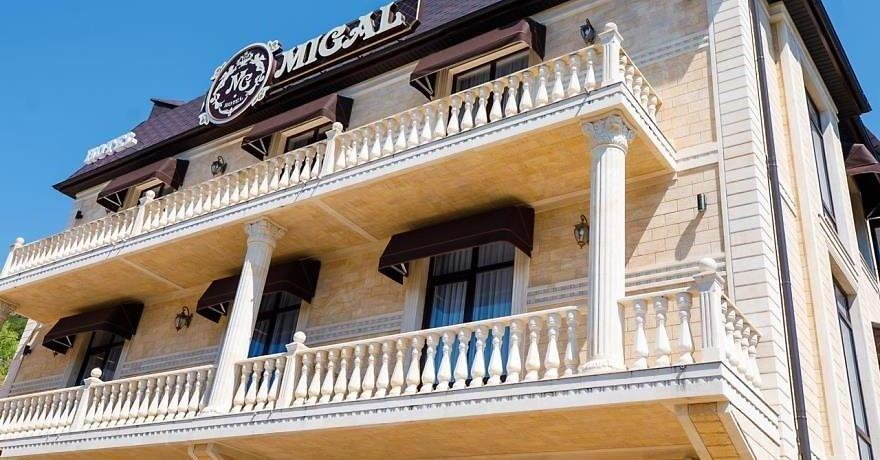 Официальное фото Отеля Мигал  звезды