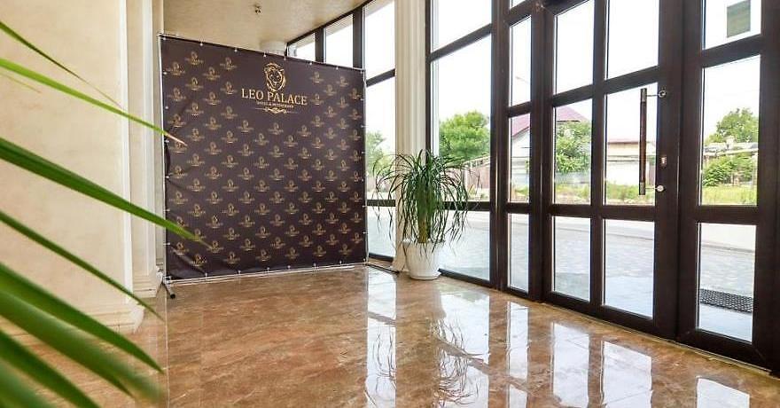 Официальное фото Отеля Лео Палас 4 звезды