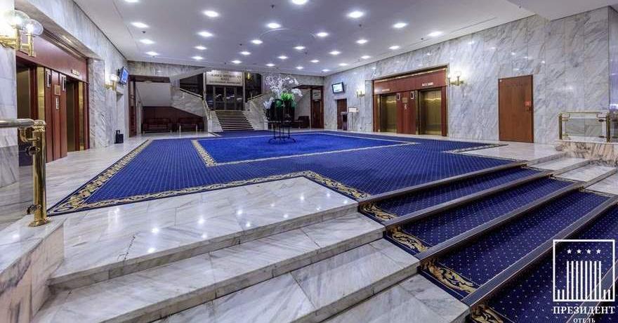 Официальное фото Конгресс-отеля Президент 4 звезды