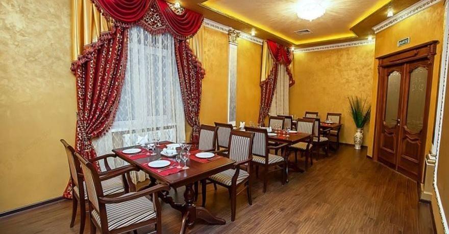 Официальное фото Гостиницы Прага 3 звезды