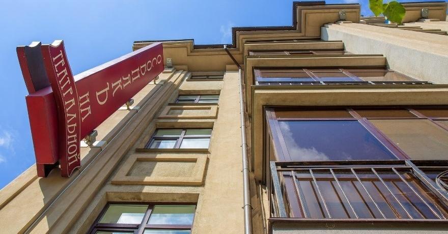 Официальное фото Гостиницы Особняк на Театральной 3 звезды