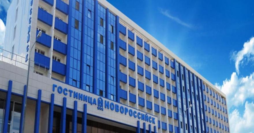 Официальное фото Гостиницы Новороссийск 3 звезды