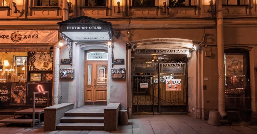 Официальное фото Отеля Невский Форум 4 звезды