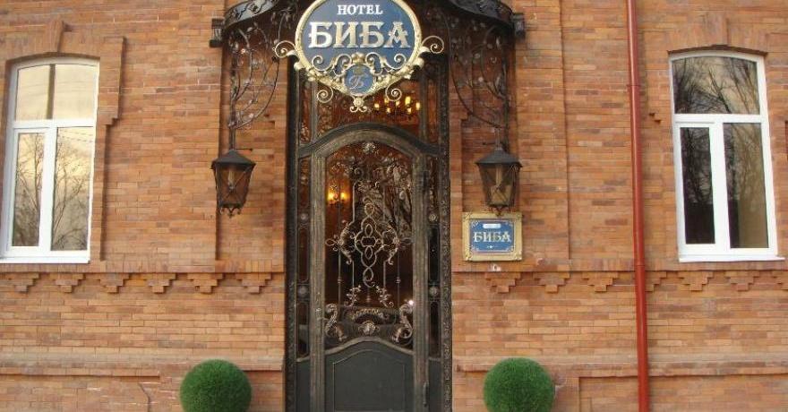 Официальное фото Отеля БИБА 4 звезды