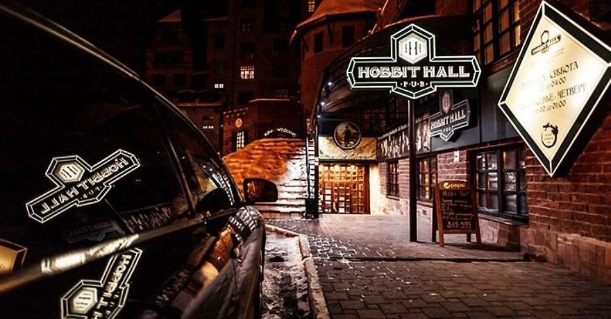 Официальное фото Отеля Грин Хаус 4 звезды
