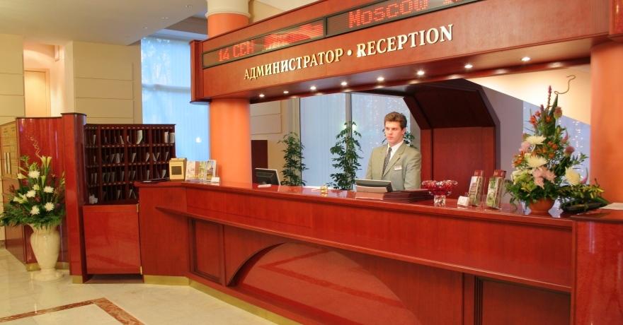 Официальное фото Гостиницы Арбат 3 звезды