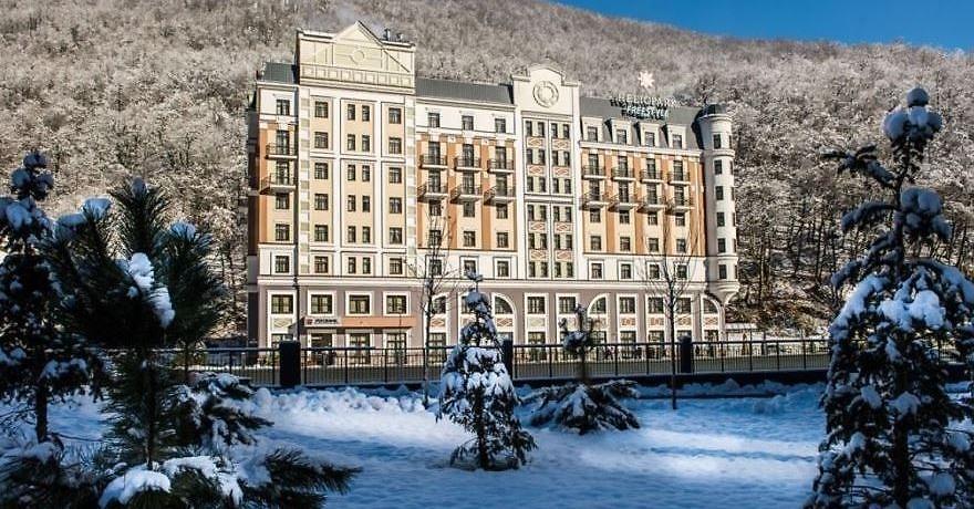 Официальное фото Отеля Азимут Фристайл Роза Хутор 3 звезды
