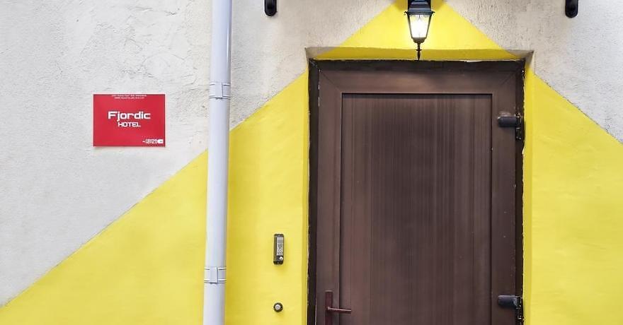 Официальное фото Отеля Фьордик Центр  звезды