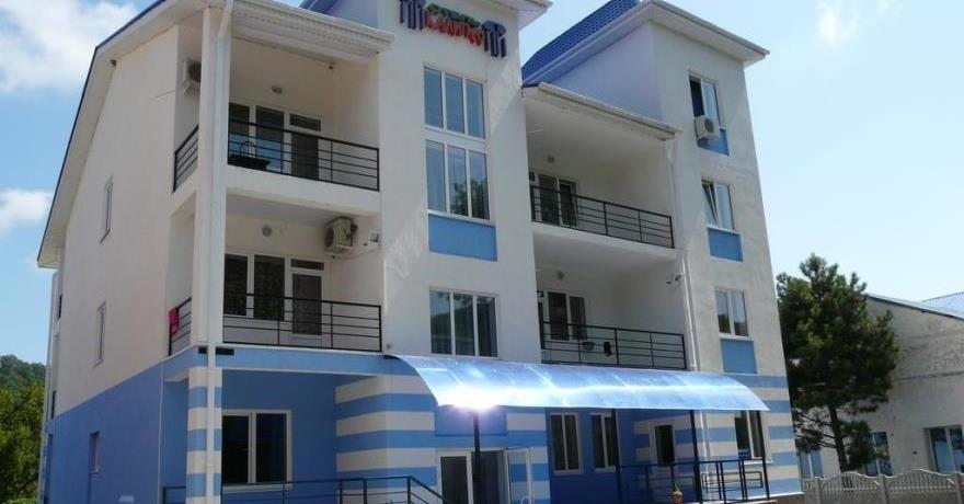 Официальное фото Отеля Калипсо  звезды