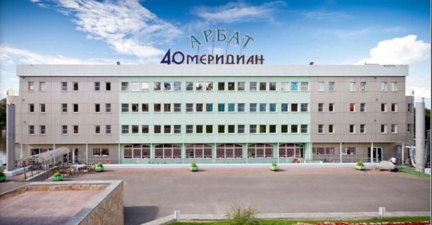 Официальное фото Отеля 40-й меридиан Арбат 3 звезды