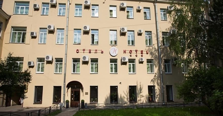 Официальное фото Гостиницы М-Отель 3 звезды