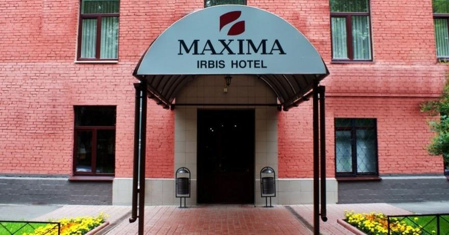 Официальное фото Отеля Максима Ирбис 3 звезды