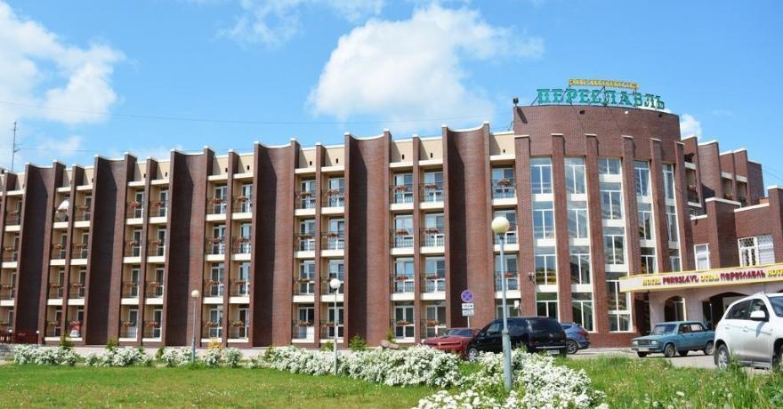 Официальное фото Гостиницы Переславль 3 звезды