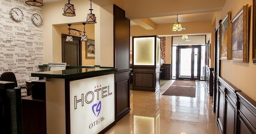Официальное фото Бизнес-отеля Отель 19 3 звезды