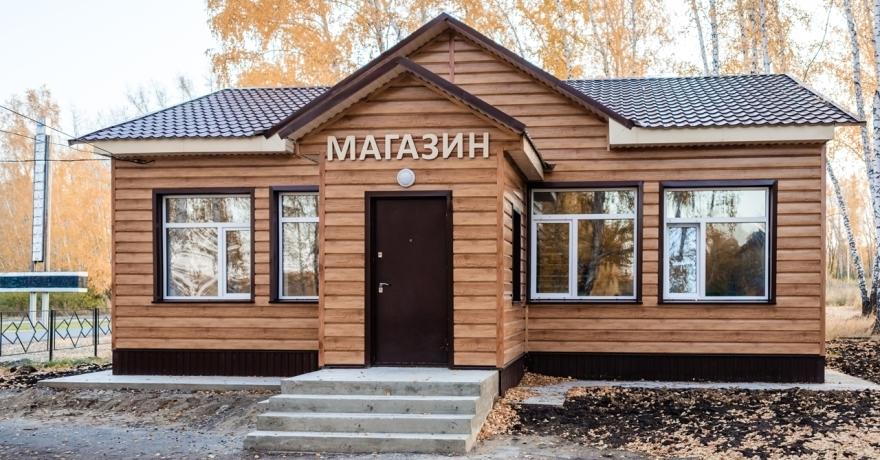 Официальное фото Санатория Доволенский  звезды