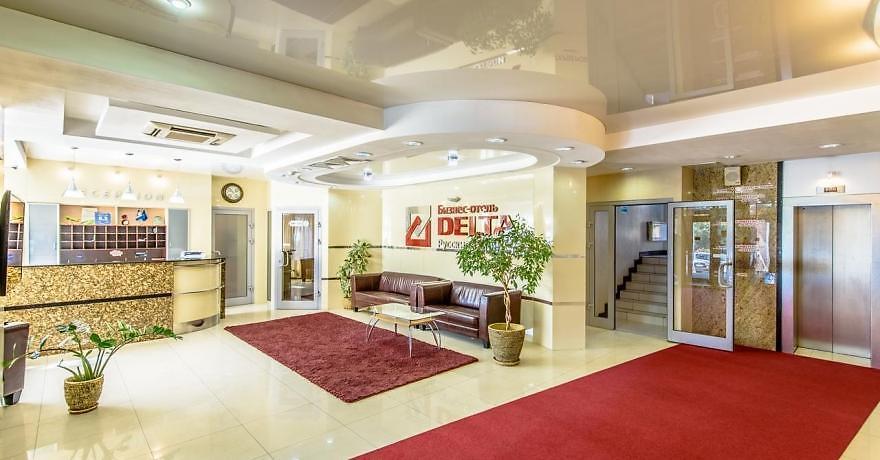 Официальное фото Бизнес-отеля Дельта  звезды