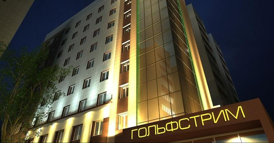 Официальное фото Гостиничного  Комплекса Гольфстрим 4 звезды