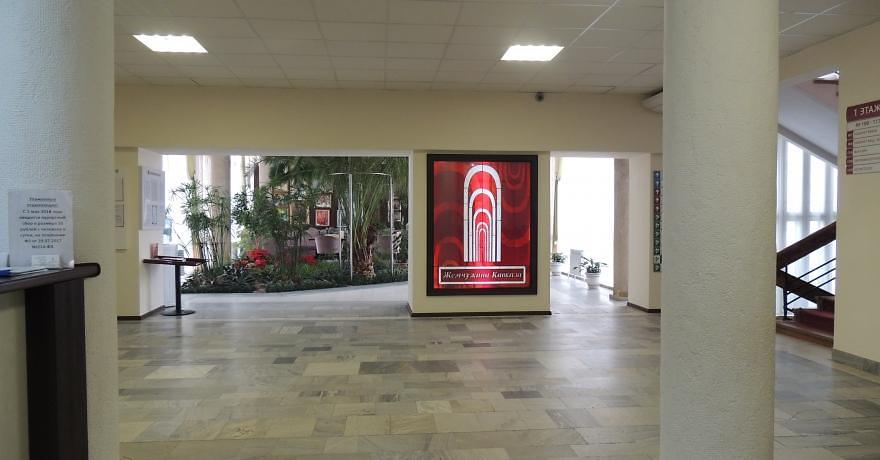 Официальное фото Санатория Жемчужина Кавказа 3 звезды