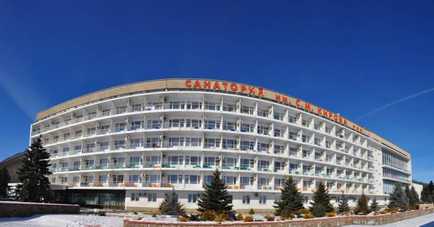 Официальное фото Санатория Им. С.М. Кирова  звезды