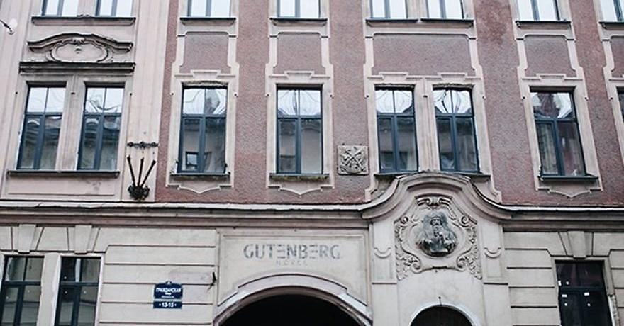 Официальное фото Отеля Гутенберг  звезды
