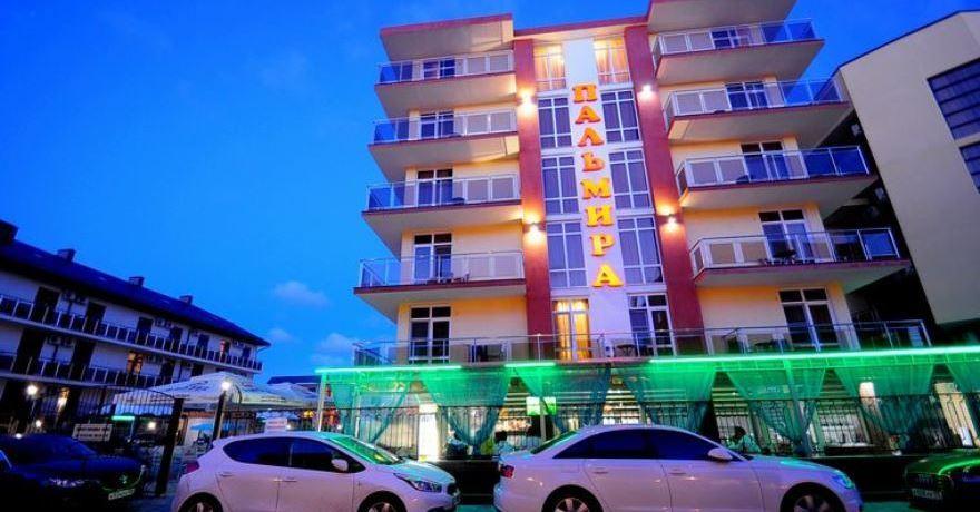Официальное фото Отеля Gala Palmira 3 звезды