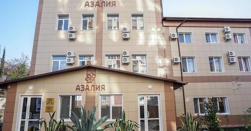 Официальное фото Гостиницы Азалия 3 звезды